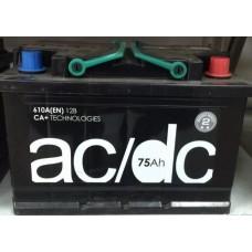 AC/DC 75.1 пр