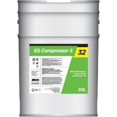 Масло компрессорное GS Compressor S 32 (RA-X) /20л